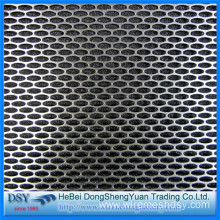 Cheap Aluminum Plate Metal mesh