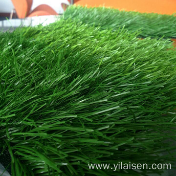Hot selling artificial grass carpet  more useful