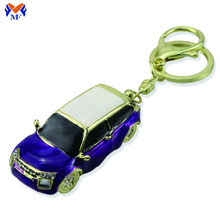 Metal custom vintage car shape cute keychain