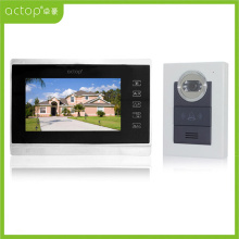 7 inch Memory Color Residential Intercoms