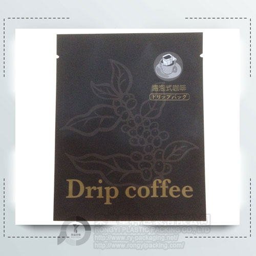 Black Coffee Package Pack Bag