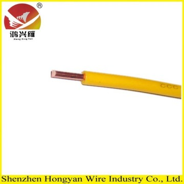 PVC insulated 2.5mm waterproof electrical cable