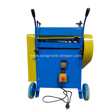 Quality for Commercial Cable Cutting Machine best way to scrap copper wire export to Ghana Manufacturer