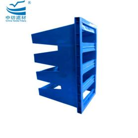 Blue Plastic Compact Filter Frame