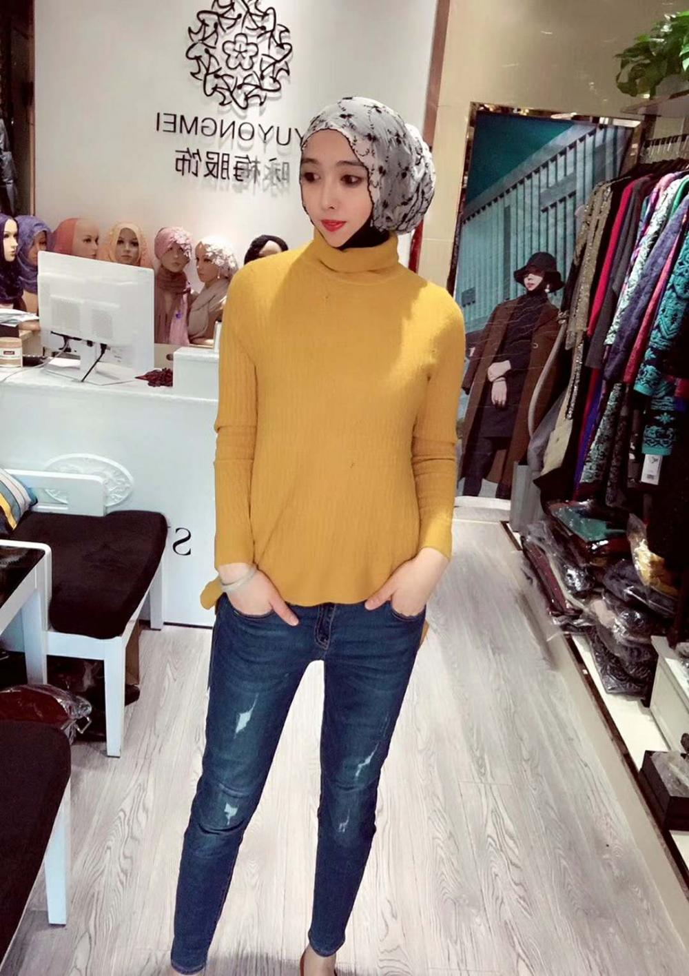 Short Yellow Wool Sweater