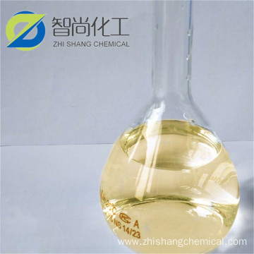 CAS NO 134-20-3 Methyl anthranilate