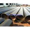 hot rolled carbon steel A106 seamless steel pipes