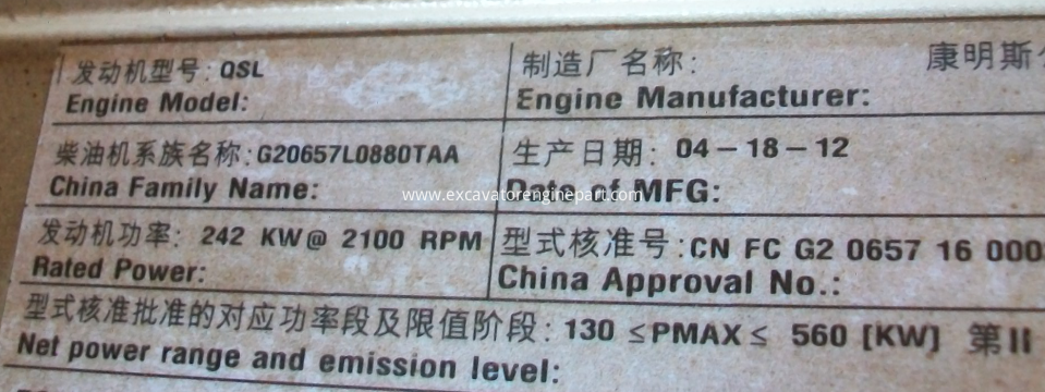 Cummins QSL9 Diesle Engine Manufacture Nameplate