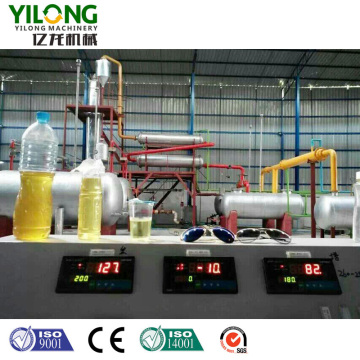 Used Engine Oil Recycling Process Machine