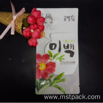 Customized Printing Heat Seal Mask Bag