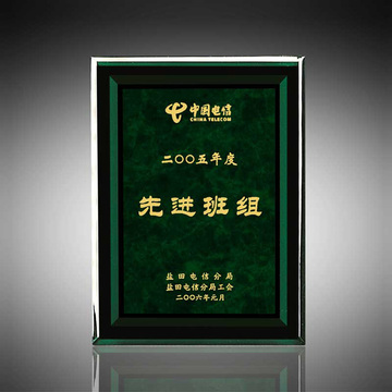 Acrylic plaques and awards recognition plaques