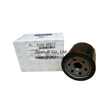 2102-00217 Yutong Lub Filter CNG Bus spare parts