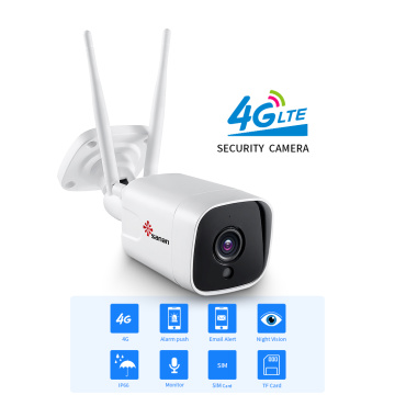 H.265 2MP 4G wireless CCTV camera