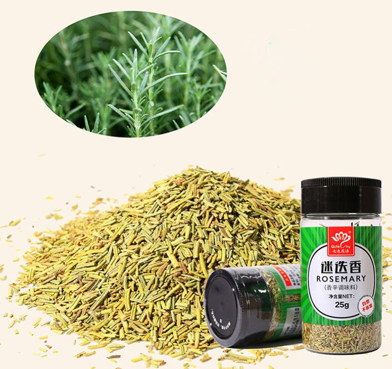 Rosemary Herbs Seasoning