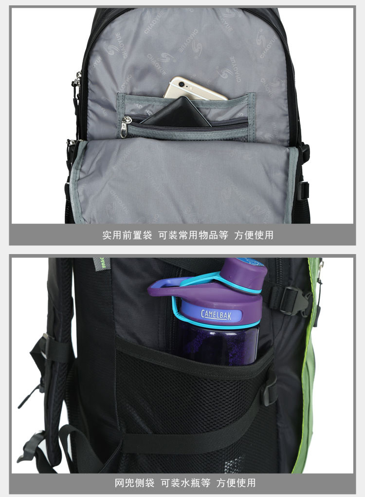 Classical Travel Backpack