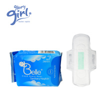 disposable feminine sanitary pads