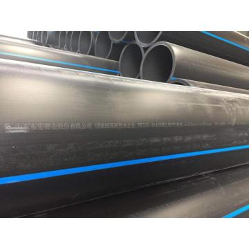 50mm 150mm large diameter hdpe pipe