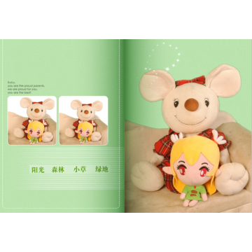 Animal stuffed cartoon toys