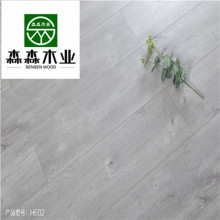 Fast Delivery for Best Wood Grain Series Laminate Flooring,Waterproof Wood Grain Laminate Flooring,Cheap Wood Grain Laminate Flooring for Sale New arrvials 8mm AC3 handscrapped finish laminate flooring export to Puerto Rico Manufacturer