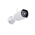 Home Security 2.0MP Wireless Waterproof Wifi IP Camera