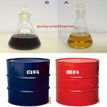 PUR Polyurethan Chemicals Rohstoff