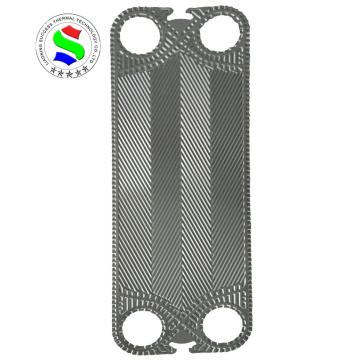 Liquid to liquid  plate heat exchanger plate