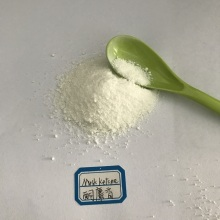 100% বিশুদ্ধ মশক Ketone সুবাস Additives
