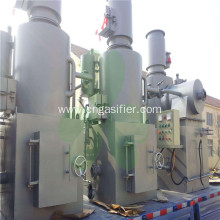 Municipal Solid Waste Power Equipment Hot Sale