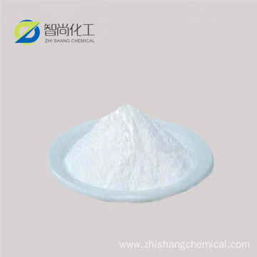 Factory supply 99% 4-Aminopyridine powder 504-24-5