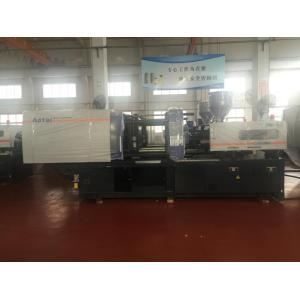 CUP Plastic Injection Molding Machines U/230