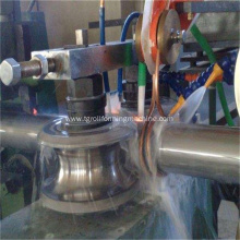 High-Frequency Welded Pipe Making Machine