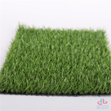China Manufacturer for Commercial Synthetic Turf Landscaping Commercial Artificial Grass supply to Germany Supplier