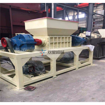 Aluminum Foil Shredder Metal Collection Equipment