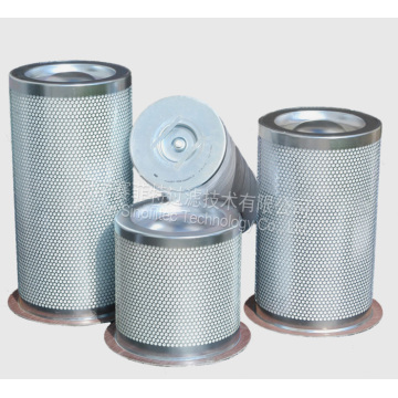 FUsheng Oil-Gas Separation Filter Elements