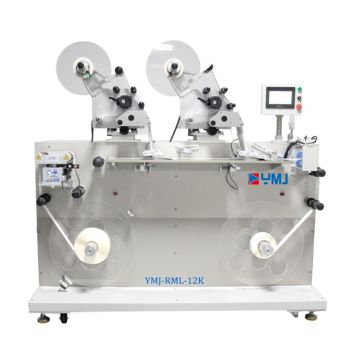 Full Auto Reel Muti-line Labeling Machine(Two heads)