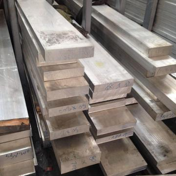 Aluminium extruded square bar