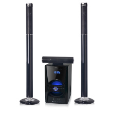 Best Price on for China 3.1 Multimedia Speaker,PA System Speaker,PA Speaker,Active PA Speaker Factory Home theater hifi woofer speaker box supply to South Korea Wholesale