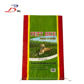 10kg Loading BOPP D-cut Rice PP Bag