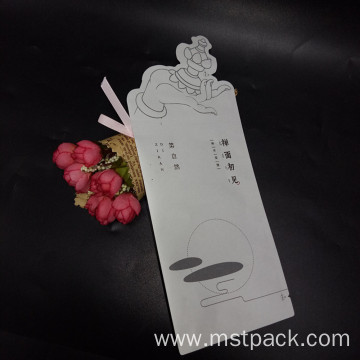 Mask Packaging Bag 3 Side Seal Pouch