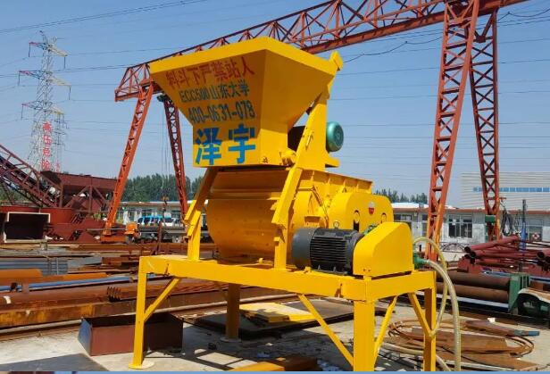 Small Feet Self Loading JS1500 Concrete Mixer machine