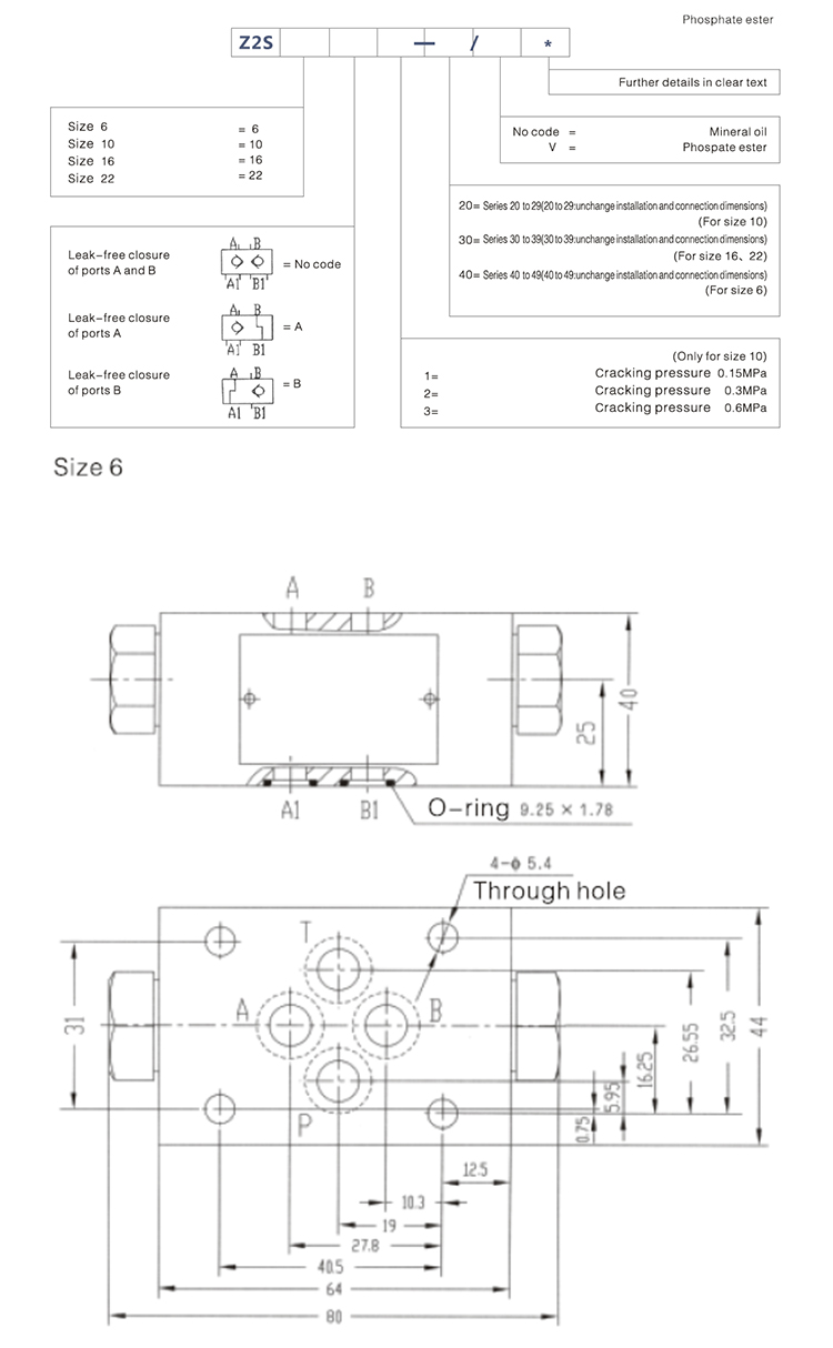 Hydraulic Non-return One Way Pressure Valve For Pump