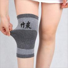 Natural Bamboo Charcoal Fabric Knee Brace
