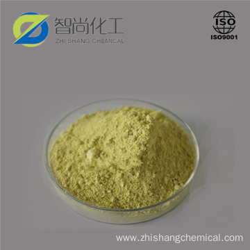 Leading for Chinese Herb Extracts Pigment yellow 12 powder cas 6358-85-6 supply to Lithuania Supplier