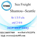 Shantou Port Sea Freight Shipping To Seattle