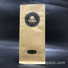 Degassing Valve with Coffee Packaging Bag