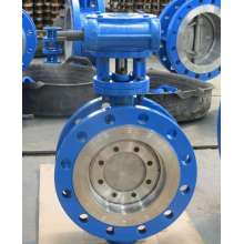 Three Eccentric  Hard Seal Flanged Butterfly Valve