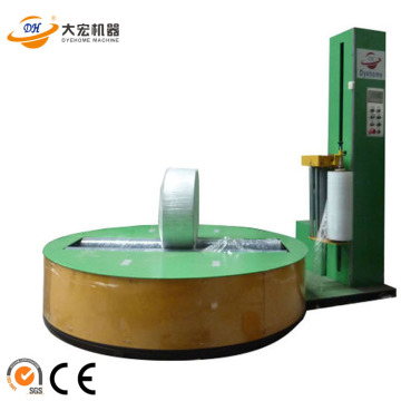 YP2000F Paper roll stretch film wrapping machine