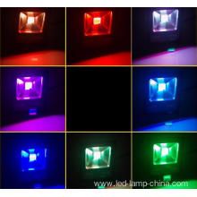Low power RGB led flood light