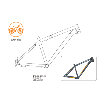 Good price 26inch mountainbike bicycle frame