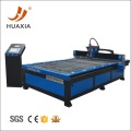 Square Pipe Sheet Plasma Cutting Machines